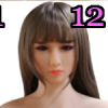 Wig 12: Long Light Brown Bangs